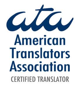 Mitgliedslogo der American Translators Association